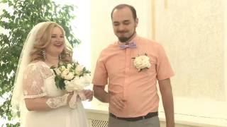ЗАГС Вернадский Москва 29 июля 2016 Свадьба