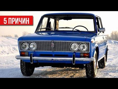 """5 причин, почему """"троешный"""" двигатель ВАЗ-2103, был самым лучшим в СССР!"""