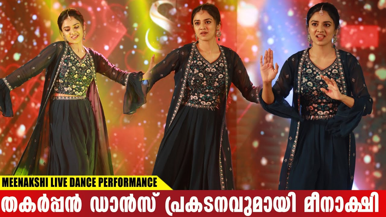 Download Meenakshi Dileep Dance Performance at Nadirsha's Daughter Aysha Marriage Sangeet | Namitha Pramod