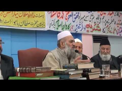 karwan e islam Mufti Muhammad Khan Qadri Speaks on the Issue of Mumtaz Qadri