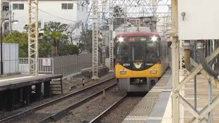 京阪8000系8004F特急鳥羽街道駅通過