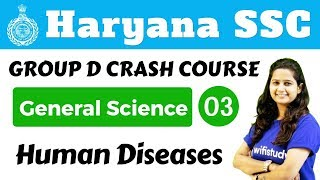5:30 PM - HSSC Group D 2018 | General Science by Shipra  Ma'am | Biology Part - I (Human Disease)