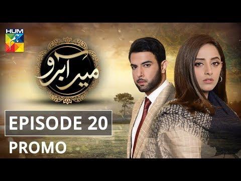 Meer Abru Episode #20 Promo HUM TV Drama