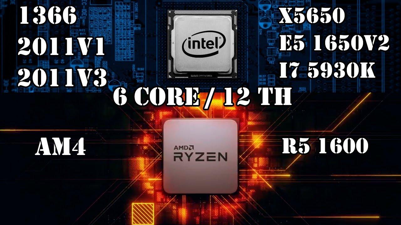 Вот это да! Уникальный тест X5650 vs E5 1650v2 vs i7 5930K vs Ryzen 5 1600