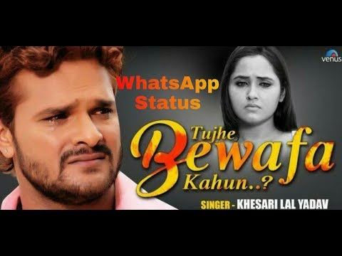 Tujhe Bewafa Kahun Ki ? - Bhojpuri  WhatsApp Status