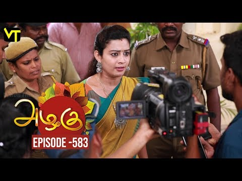 Azhagu - Tamil Serial   அழகு   Episode 583   Sun TV Serials   21 Oct 2019   Revathy   VisionTime