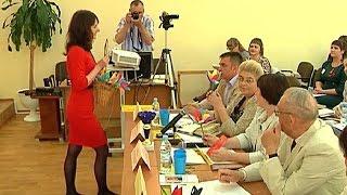видео психолог в Курске
