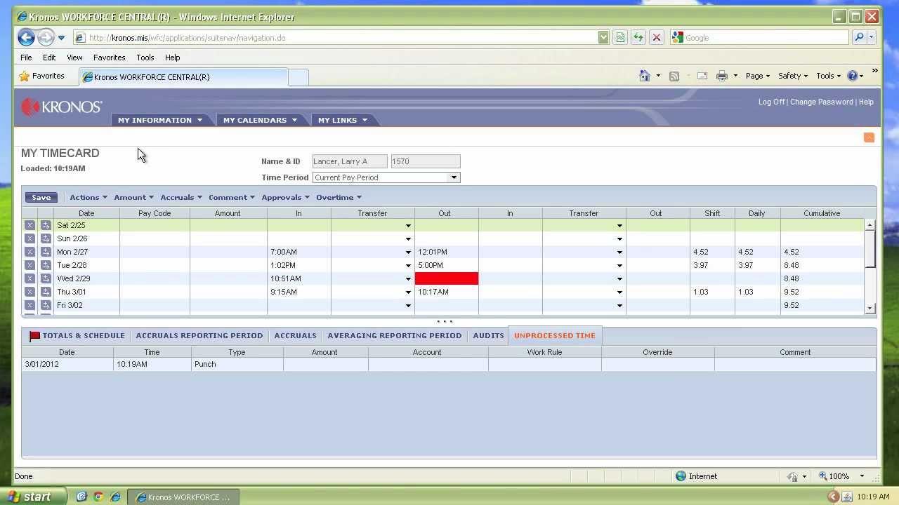 tracking employee training