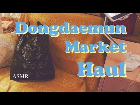 동대문 검은봉지 하울_Dongdaemun Market Haul_notalkong ASMR |은가비의핸드메이킹 EUNGABI