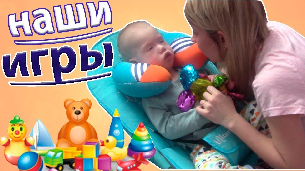 Занятия для детей с ДЦП, умственной отсталостью и аутизмом/ Симкина реакция на наши игры))