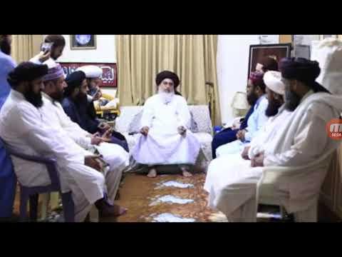 TPL warning to election commission of Pakistan | Allah khadim hassain rizvi TLP election 2018 update