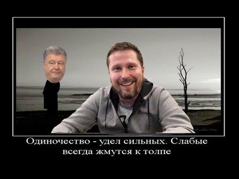 Зачем Порошенко срывает переговоры?