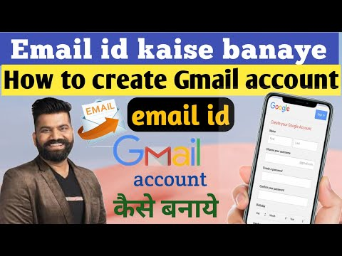 Mobile_Se_Email Id_Kaise _Banaye_|How_to_create_new_email Id_in_mobile|_By_Rakesh_|_Rocky_Gyan_Tech