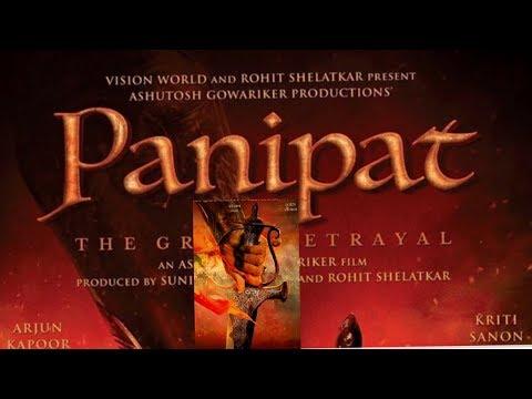 Panipat movie :(official trailer)2018|Sanjay Dutt|Arjun Kapoor|Kriti sanon