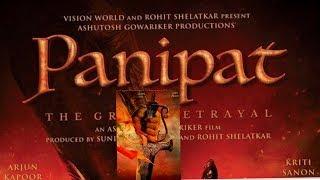 Gambar cover Panipat movie :(official trailer)2019|Sanjay Dutt|Arjun Kapoor|Kriti sanon