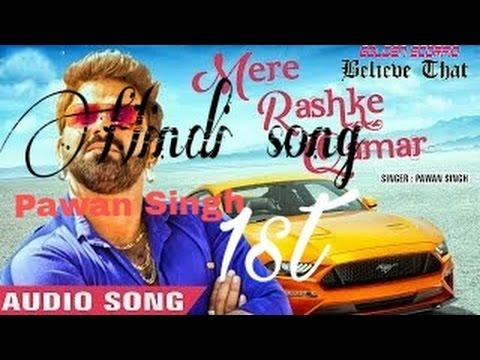 Mere Raske Kamar (Pawan Singh ) Bhojpuri DJ REMIX