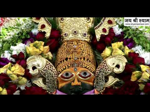 Yeh Prarthna Dil Ki Bekar Nahi Hogi Original Bhajan, Sanjay Mittal New Superhit Shyam Bhajan