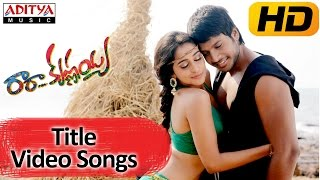 ra-ra-krishnayya-movie-title-song---sandeep-kishan-regina-cassandra