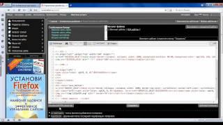 видеоурок как добавлять файлы на сайт юкоз