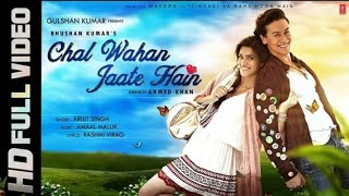 chal Wahan Jaate Hain original karaoke with lyrics