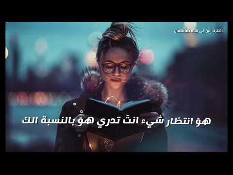 علي نجم - الانتظار - اقوال و حكم اهلنا  حالات واتس اب  كلمات و عبر