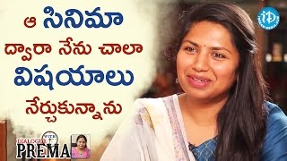 I Learned New Things From That Movie - Neeraja Kona || Dialogue With Prema || Celebration Of Life