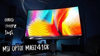 MSI Optix MAG241CR - това ли е бъдещето?