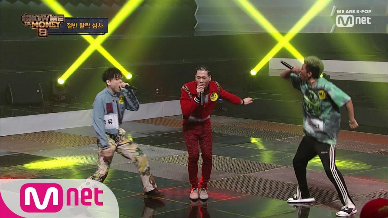 [ENG sub] Show Me The Money8 [3회] 파워레인저 ALL PASS팀! Dbo vs 짱유 vs 스웨이디 @절반 탈락 심사 190809 EP.3