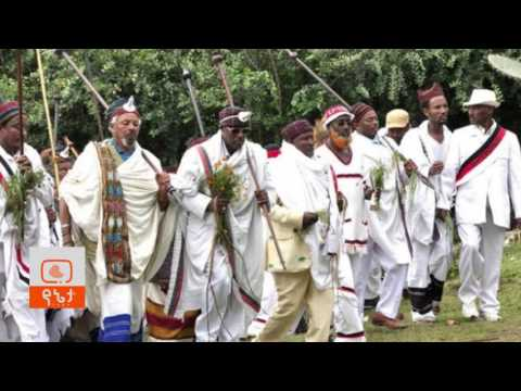 Repeat Irrecha: Thanksgiving holiday of the Oromo people in