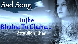 Download lagu Tujhe Bhulna To Chaha Lekin Bhula Na Paye - Attaullah Khan Sad Songs | Dard Bhare Geet