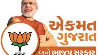 bhai bhai gujarat BJP narendra modi full advertisement compilation all parts