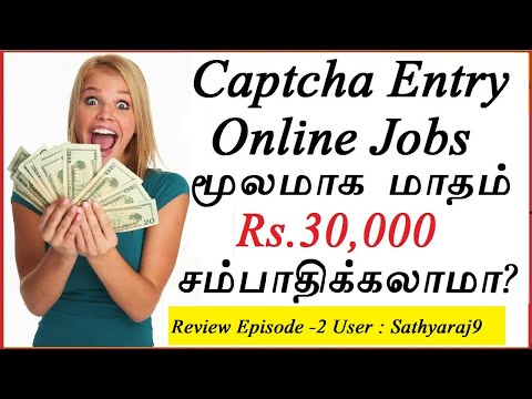 How to make money online | Captcha Entry Work is Real or Fake ? | I Am Amar - Review Episode -2
