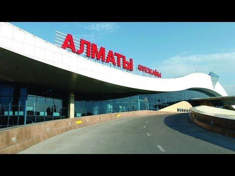 В аэропорту Алматы стало больше грузовых рейсов