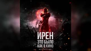 Russian Meat Rap MIX 2