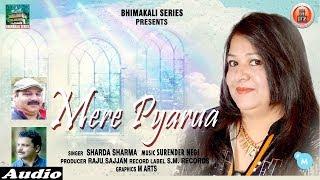 Latest Pahari Song 2018 | Mere Pyarua | Sharda Sharma | Official Audio | Music HunterZ