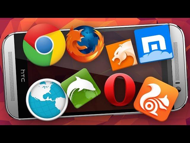 Рейтинг лучших браузеров на Android – ТОП-10 - ВсёПросто