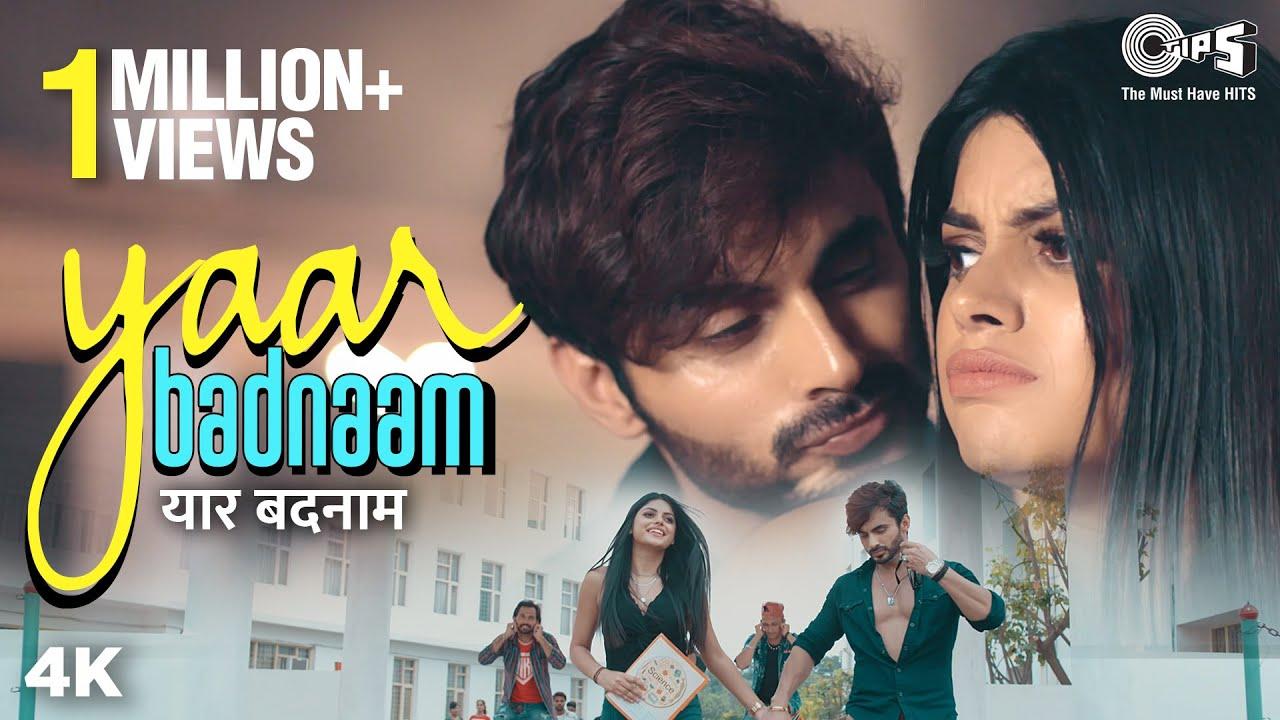 YAAR BADNAAM | Raj Mawer Ft. Harsh Gahlot, Megha | Deepesh Goyal | New Haryanvi Songs Haryanavi 2020