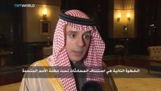 CNN Arabic - الجبير: محادثات