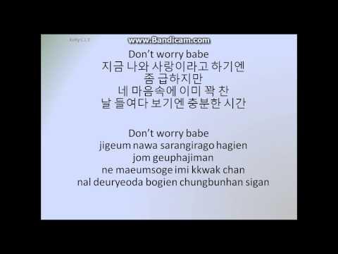 서인국 Seo In Guk - BeBe [Han/Rom lyrics]