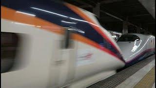 JR東日本【山形新幹線】E3系+【東北新幹線】E2系新幹線, Shinkansen E3+E2 Series