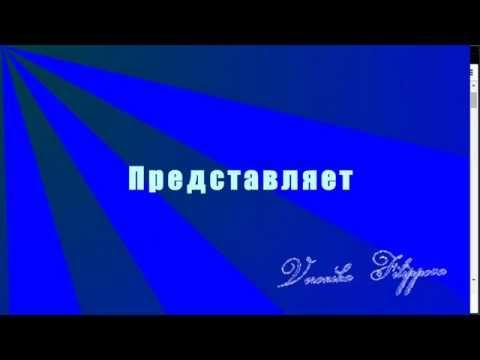 слайд шоу картинки яндекс