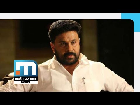 Dileep Served Police Notice Over Private Security Firm| Mathrubhumi News