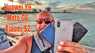 Tienes 250$ - Cual es mejor? Huawei Y9 vs Moto G6 vs Xiaomi S2