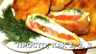 ПИРОЖКИ, БОМБОЧКИ С СЫРОМ, ПОМИДОРАМИ И ЧЕСНОКОМ / tasty pies / tomato cheese garlic / без дрожжей!
