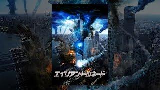 エイリアン・トルネード(字幕版) thumbnail