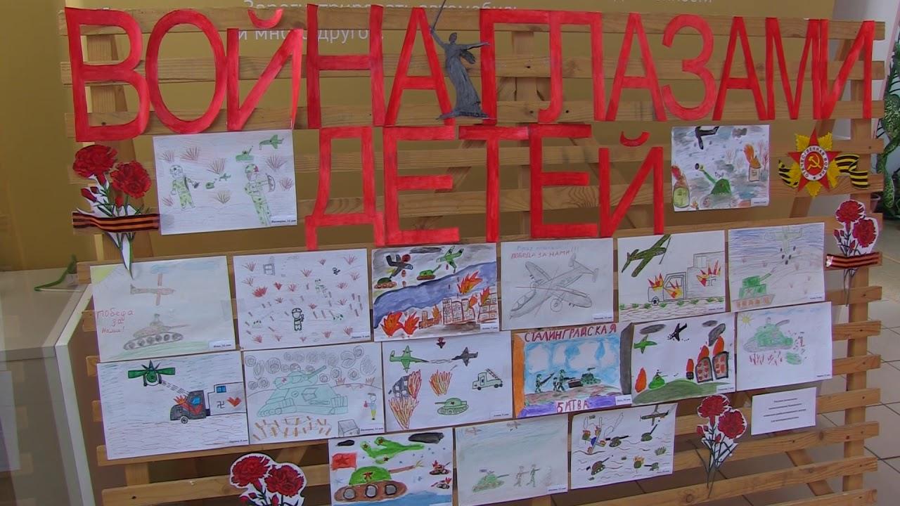 Выставки к годовщине Победы в Сталинградской битве