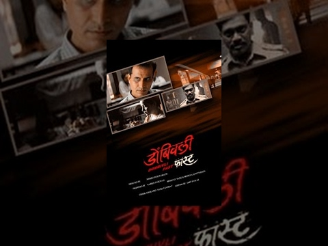 Dombivli Fast (2005) - (डोंबिवली फास्ट ) - Sandeep Kulkarni -Shilpa Yulaskar - Sandesh Jhadav