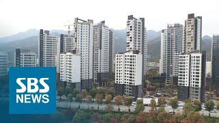 서울 27개 동 '핀셋 분양가 상한제'…엇갈리는 전망 …