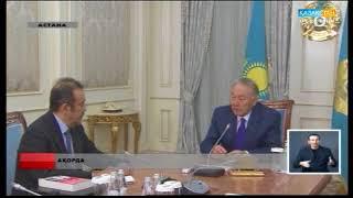 Встреча с председателем Комитета национальной безопасности Каримом Масимовым