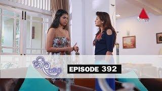 Neela Pabalu   Episode 392   12th November 2019   Sirasa TV Thumbnail